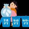 環境省「プラごみは燃えるゴミ。これからは焼却処分を」 中国影響で環境省が要請